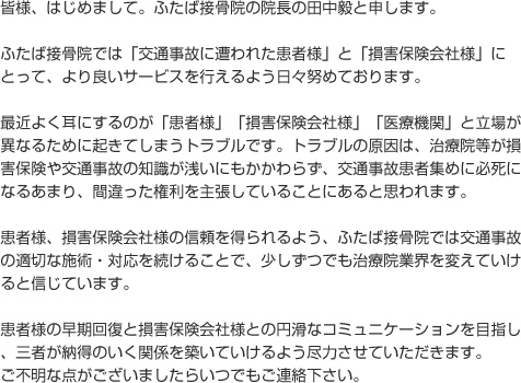 image_ins_01