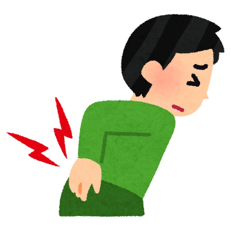 腰の痛み2