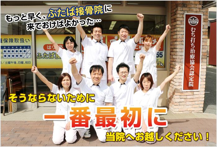 key_jiko